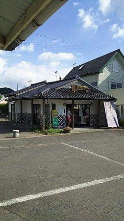 保田駅前観光案内所