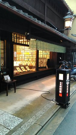 Art Postcard Gallery and Shop Kyoto Benrido
