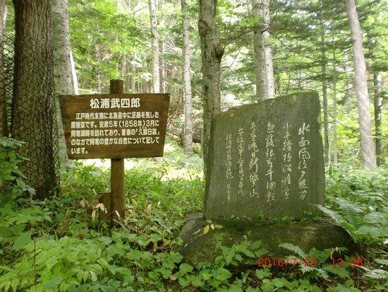 Kushiro Photo