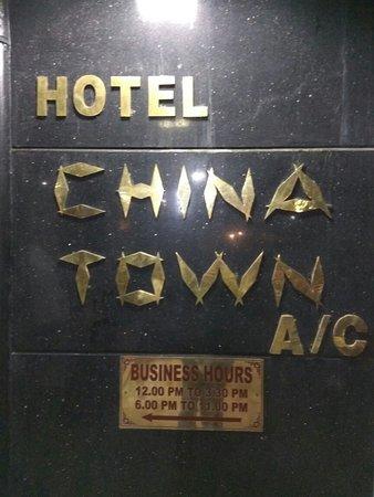 Restaurant at Hotel China Town
