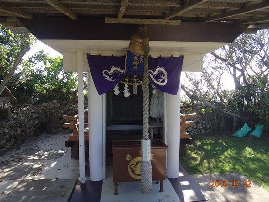 Tokonushi Shrine
