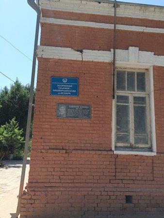 Isfara, طاجيكستان: Вид с улицы