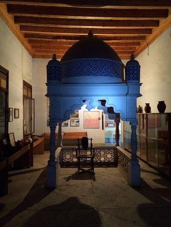 Isfara, Tadjiquistão: Выставочный зал