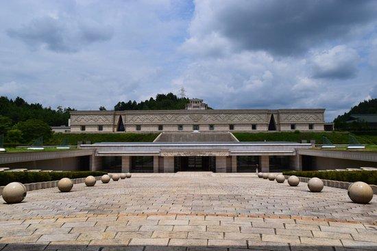 Hikaru Museum