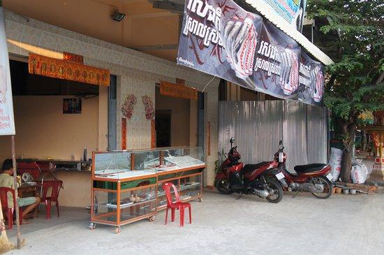 Pailin Province
