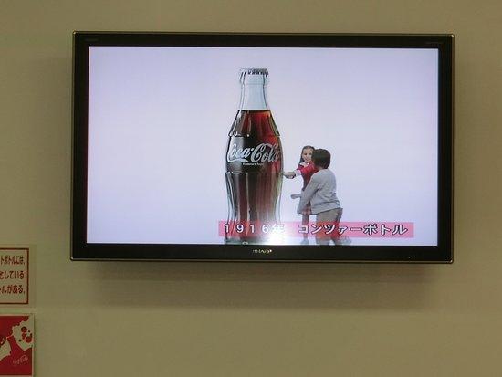 Sapporo Coca Cola Factory Tour