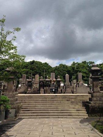 Nanshu Park