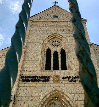 St. Anthony's Catholic Church : Tæt på :D