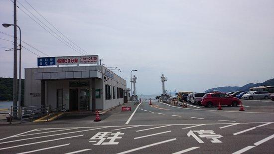 Kokudo Kyushi Ferry
