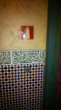 Banos arabes medina aljarafe bormujos spanien anmeldelser - Banos medina aljarafe ...
