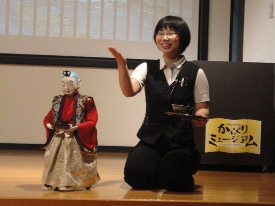 Lion Dance Ceremony Exhibition Hall (Shishi-Kaikan) Picture