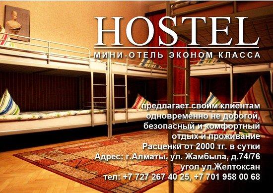 International Hostel City Center