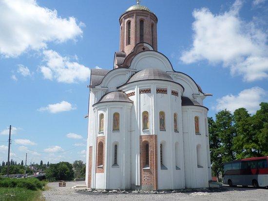 Bila Tserkva, Ukraine: Церковь Святого Георгия Победоносца в Белой Церкви.