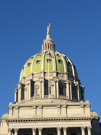 Pennsylvania State Capitol: photo7.jpg