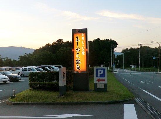 Ashigara Onsen
