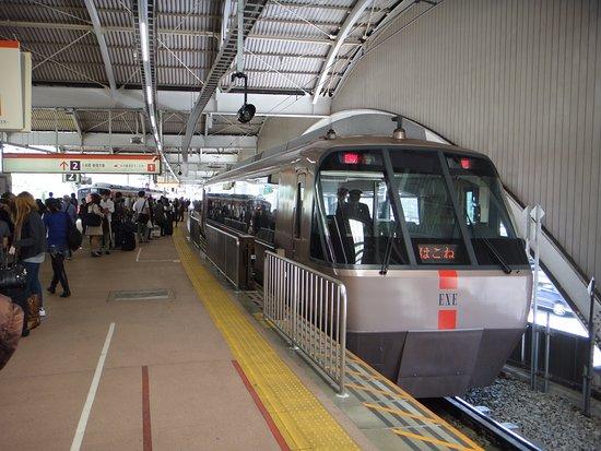 Kanto (område), Japan: The train at Hakone station