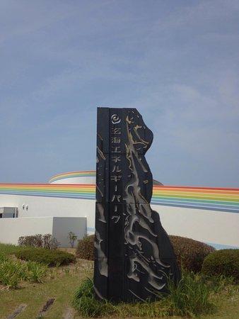 Genkai-cho, Japón: photo2.jpg