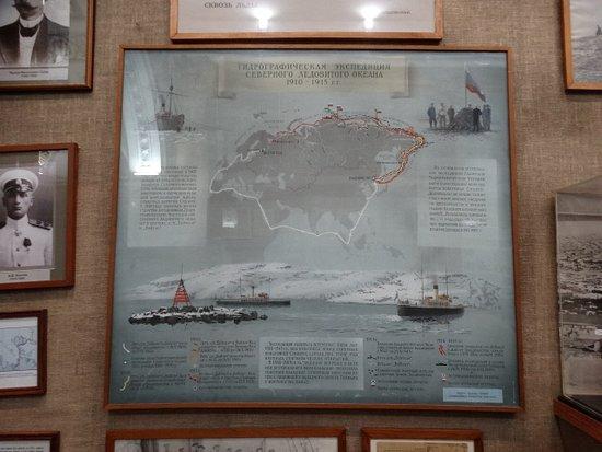 Российский государственный музей Арктики и Антарктики: map of polar exploration