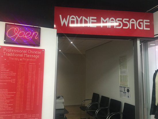 ‪Wayne Massage‬