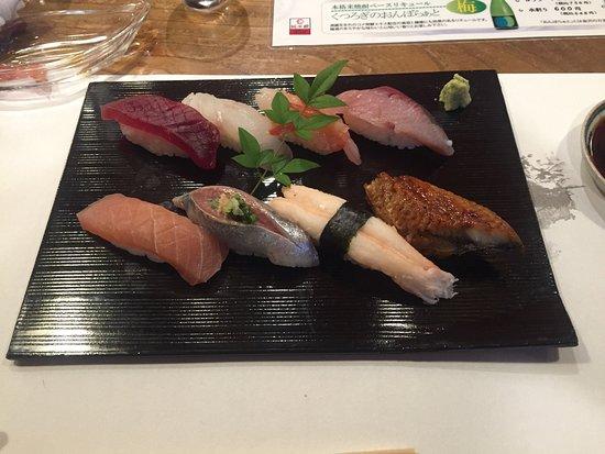 Janome Sushi, Honten: photo0.jpg