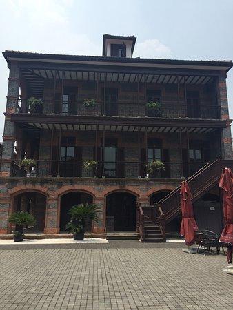 Shanghai Jewish Refugees Museum : photo0.jpg