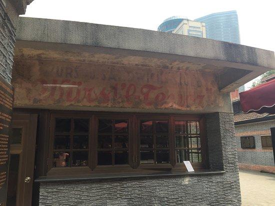 Shanghai Jewish Refugees Museum : photo1.jpg