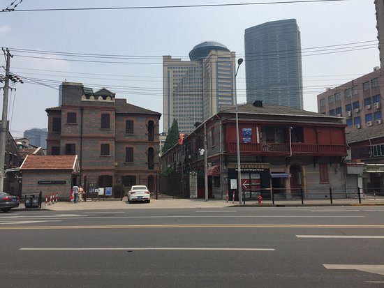 Shanghai Jewish Refugees Museum : photo2.jpg