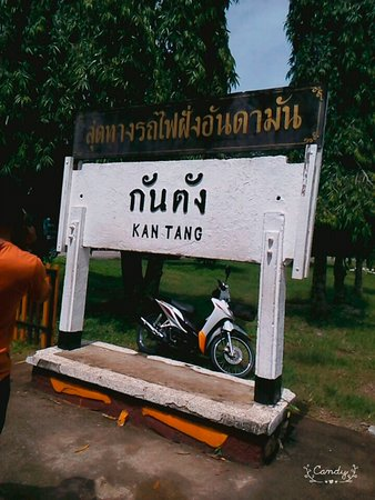 Кантанг, Таиланд: น่าโมโหมากๆด้วยตรงที่พอมาจะถ่ายรูปก็นะ มาเจอรถจอดอยู่ด้วยอย่างเซ็งอ่ะ