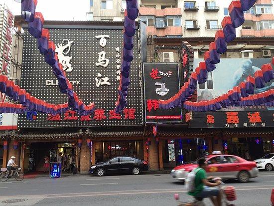 Shenyang Four Towers: どのお店も若い女の子が玄関で待っている(普通のレストランです)