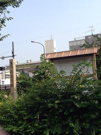 Kodaira, Nhật Bản: 名勝小金井桜