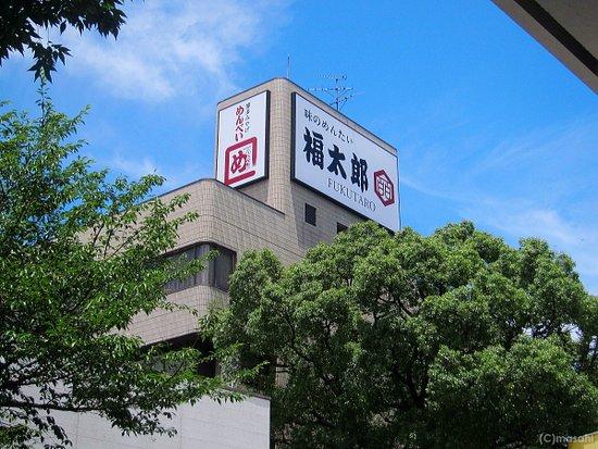 Yamaguchi Aburaya Fukutaro, Honsha Baiten