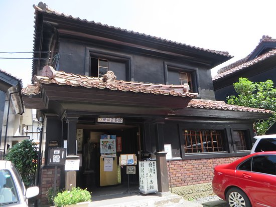 Kaihi Clinic Trail