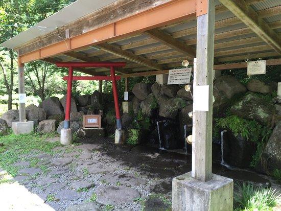 Tateiwa Suigen Park