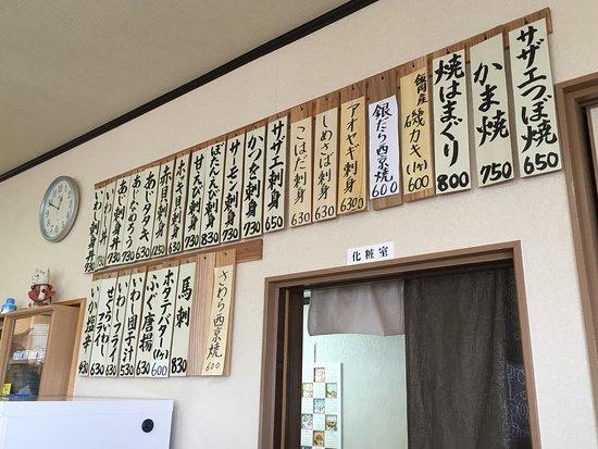 Sanmu, اليابان: photo0.jpg
