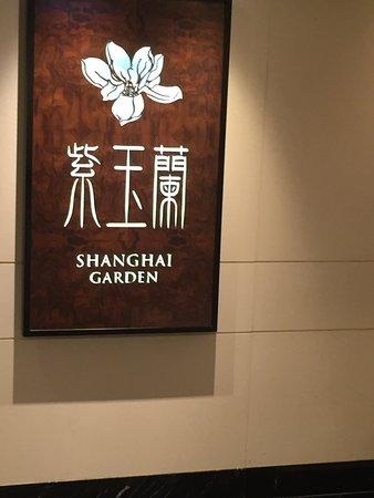 Shanghai Garden Restaurant: At the entrance
