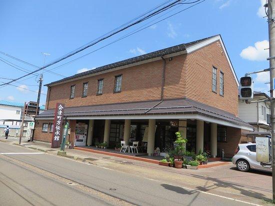 Aizu Machikata Folklore Museum