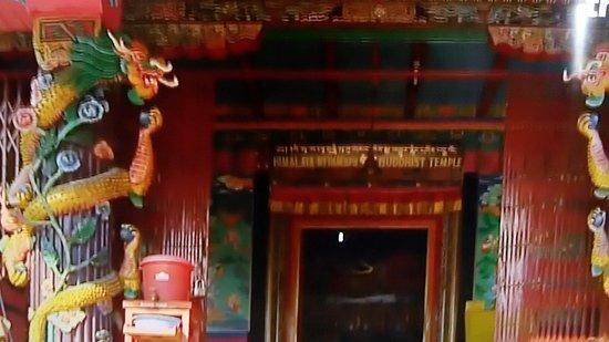 Gadhan Thekchhokling Gompa Monastery : Thechhokling monastery