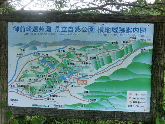 Kikugawa, Japan: 現地案内看板