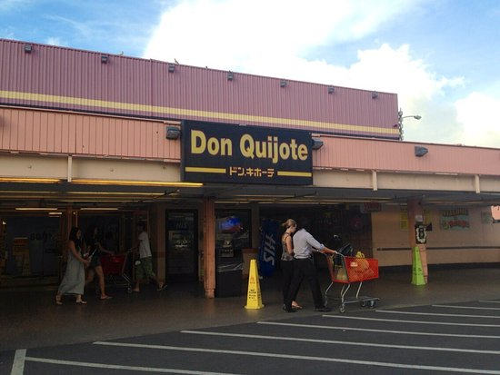 ‪Don Quijote‬