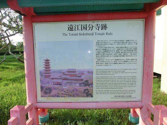 Papan informasi yang menunjukkan foto perkiraan tata letak kuil di situs sisa-sisa reruntuhan Kuil Totomi Kokubun (TripAdvisor)