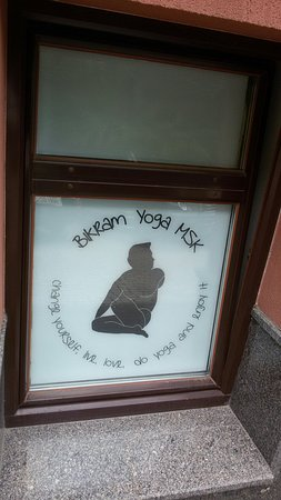 Bikram Yoga MSK