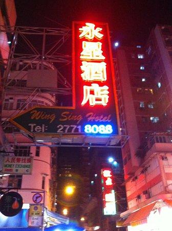 Foto de Wing Sing Hotel