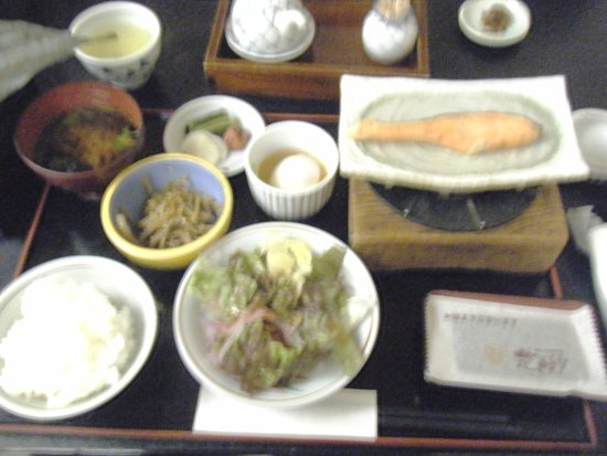 Hotel hanasarasa nakatsugawa japon voir les tarifs et for Salle a manger japonaise