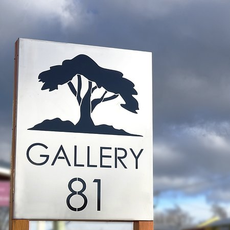 Campbell Town, Australia: The logo + sign