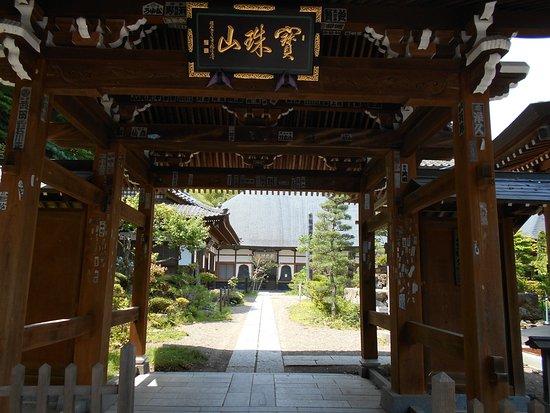 Ryukoin Temple