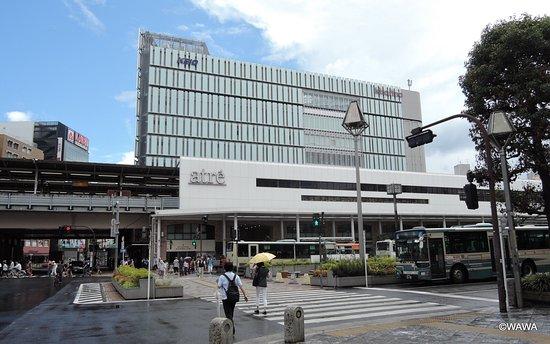 Atre Kichijoji