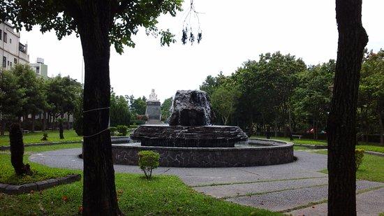 Cihji Park