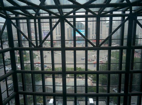 Chaoyang, China: IMG_20160717_080822_large.jpg