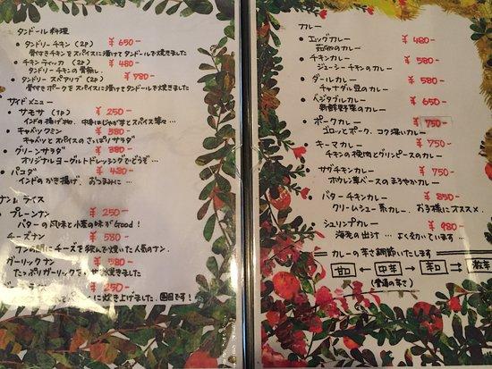 Komae, Japan: menu - food