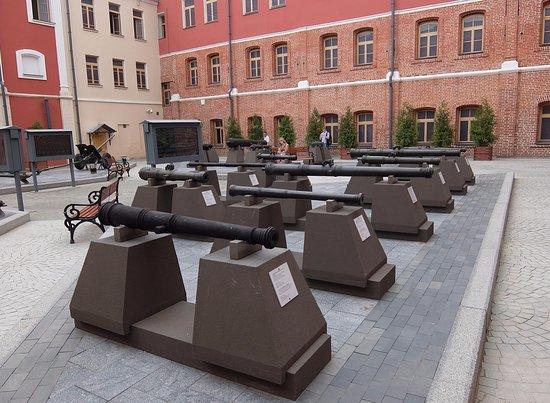 Artilleriyskiy Dvorik